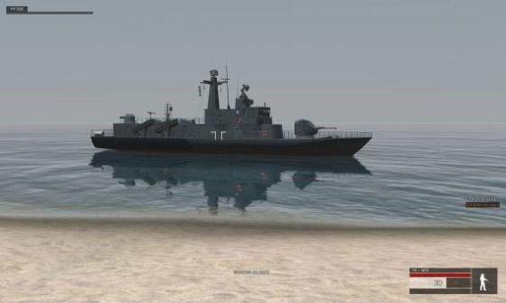 Łodzie Marynarki Wojennej